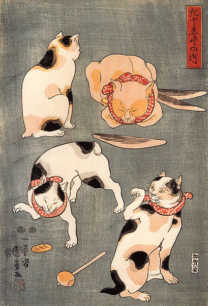 Utagawa Kuniyoshi. Four cats in different poses.
