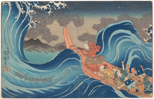 Utagawa Kuniyoshi. Henry L. Phillips Collection, Bequest of Henry L. Phillips, 1939. The Met Museum.